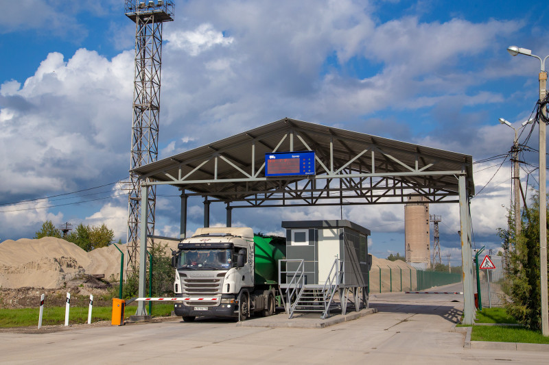 Commissioning of New Truck Dispatch Terminal at 'CESLA' plant