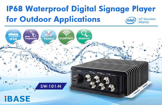 New IP68 Waterproof Digital Signage Player for Outdoor Applications